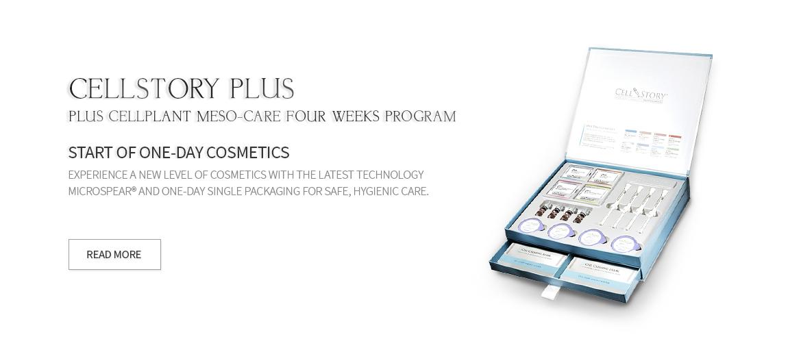 (PC)CELLSTORY Plus Cellplant Meso-CARE Program